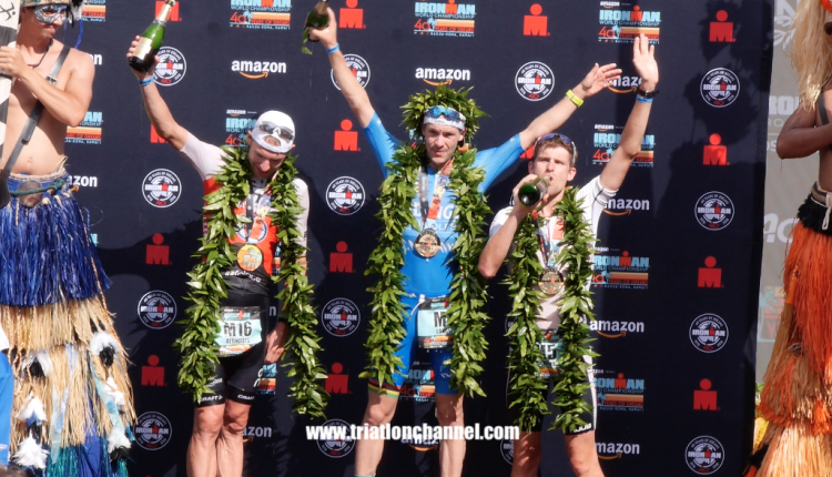 VIDEO: Llegada de los Top Kona