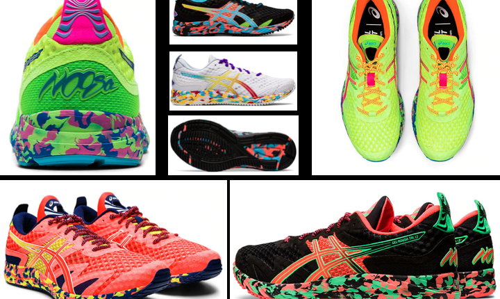 5 colores Asics GEL-NOOSA TRI™ 12 para regalar